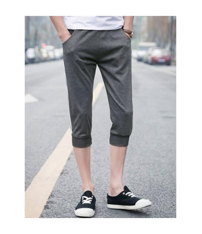 Elastic Waist Stripes Embellishment Shorts For Men