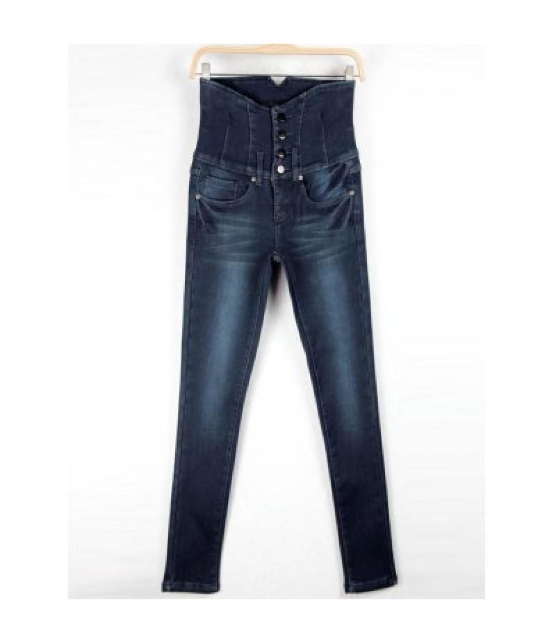 Button Up Fleece High Waisted Jeans